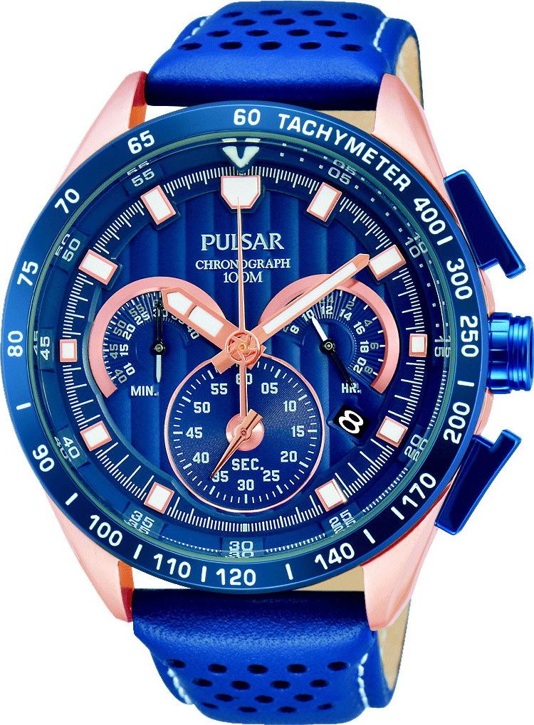Pánske hodinky Pulsar PU2082X1
