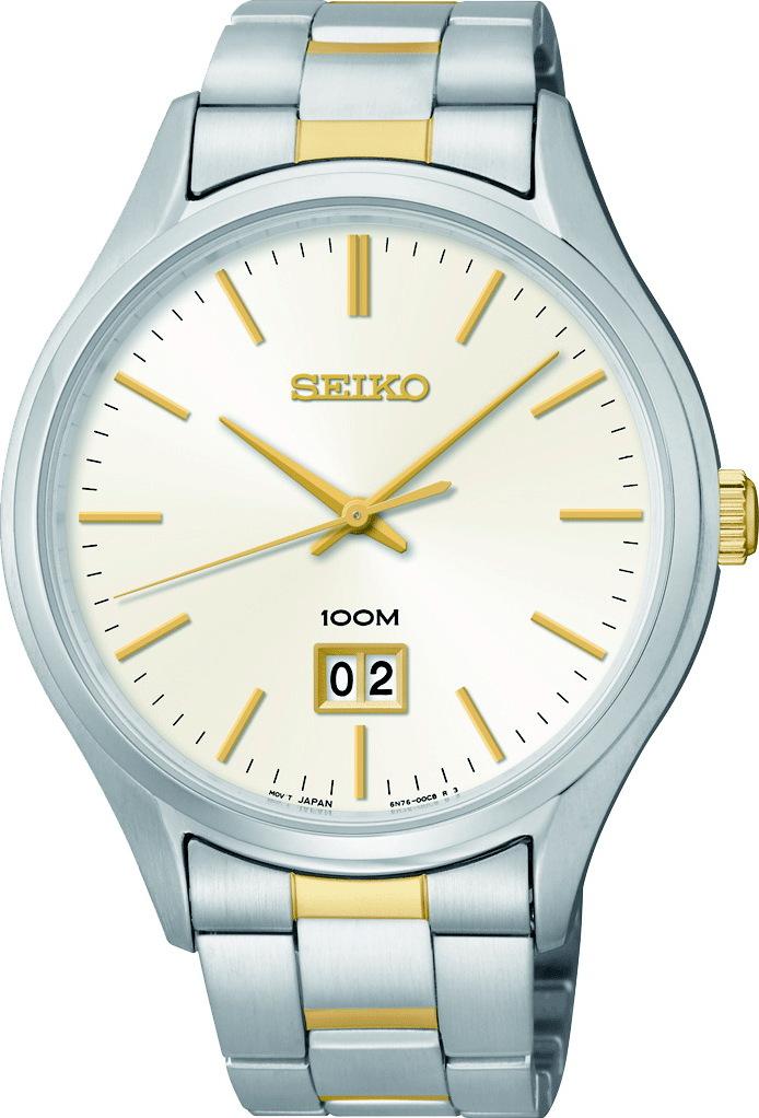 Pánske hodinky Seiko SUR025P1