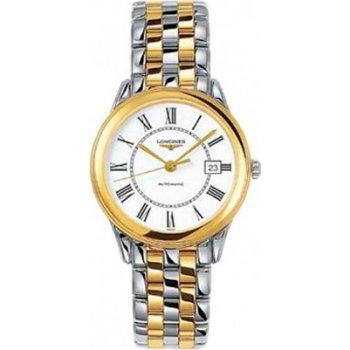 a71777276f2 Pánske a dámske náramkové hodinky