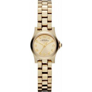 ad7cc549f Výpredaj hodiniek a šperkov Michael Kors, DKNY, Marc Jacobs, Fossil ...