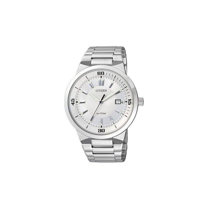 Pánske hodinky Citizen BK2490-52A  871a9dca6f0