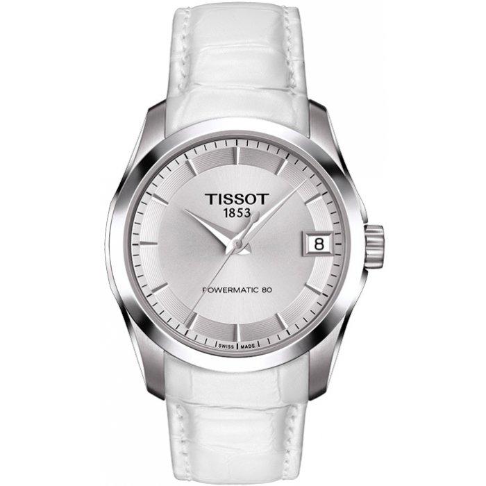 3511ae44d Dámske hodinky Tissot T035.207.16.031.00 | Hodinárstvo