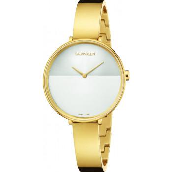 Dámske hodinky Calvin Klein K7A23546 0187a0d4ae9